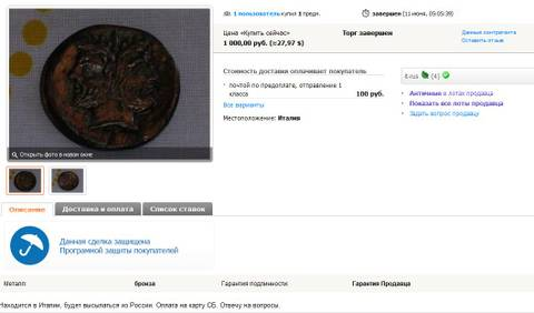 http://se.uploads.ru/t/fPOSc.jpg