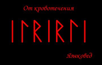 http://se.uploads.ru/t/fPxbl.png
