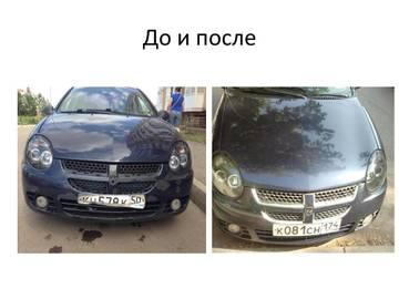 http://se.uploads.ru/t/fROqW.jpg