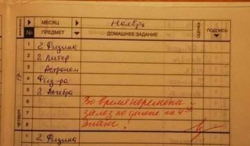 http://se.uploads.ru/t/fTNJI.jpg