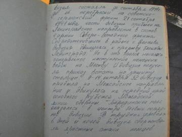 http://se.uploads.ru/t/fVMpr.jpg