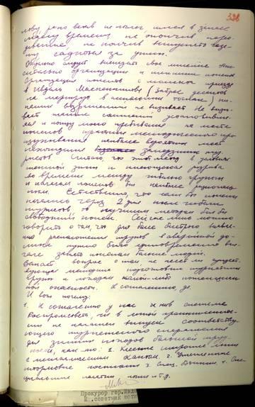 http://se.uploads.ru/t/fWpLT.jpg