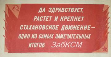 http://se.uploads.ru/t/fXUlL.jpg