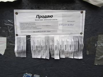 http://se.uploads.ru/t/fYd8B.jpg