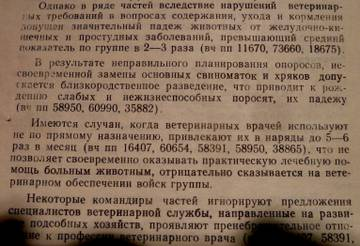 http://se.uploads.ru/t/fZH32.jpg