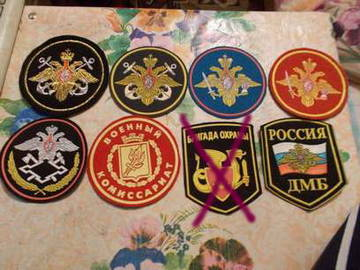 http://se.uploads.ru/t/fZx0E.jpg