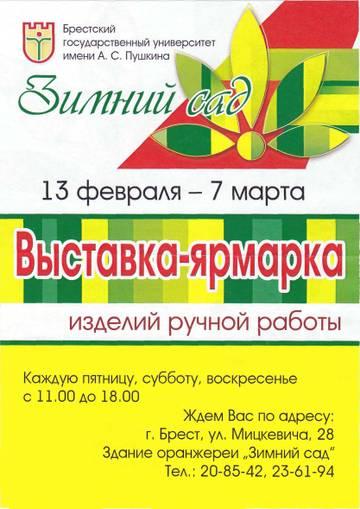 http://se.uploads.ru/t/fbqNQ.jpg