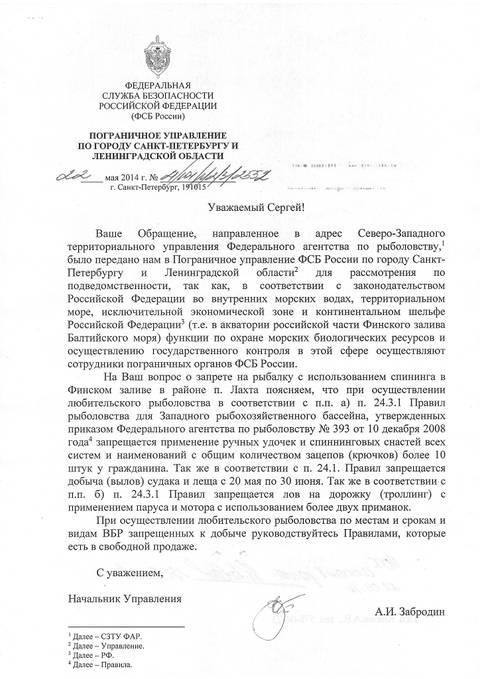 http://se.uploads.ru/t/fg2nG.jpg
