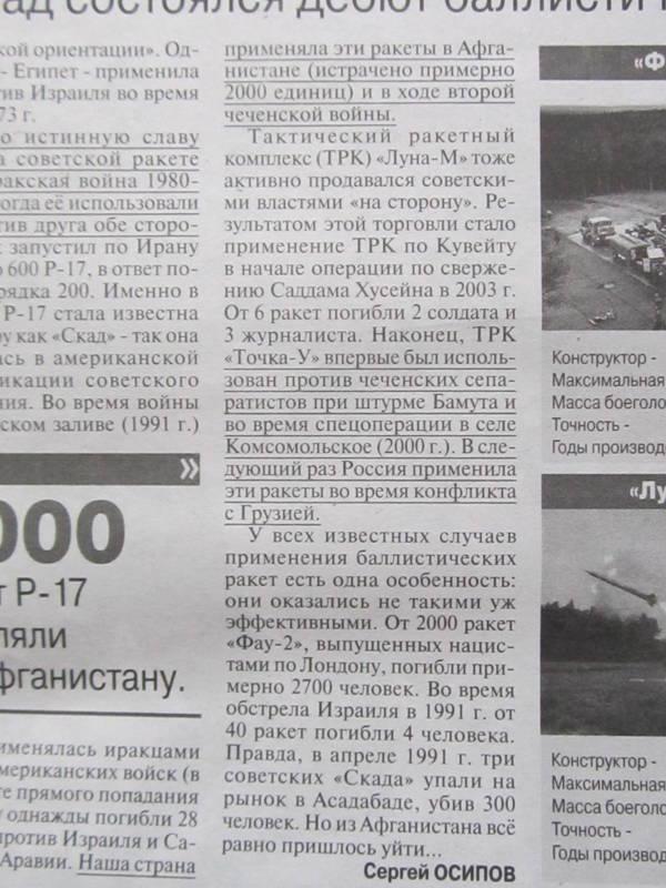 http://se.uploads.ru/t/fjQsS.jpg