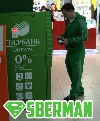 http://se.uploads.ru/t/fm9t6.jpg
