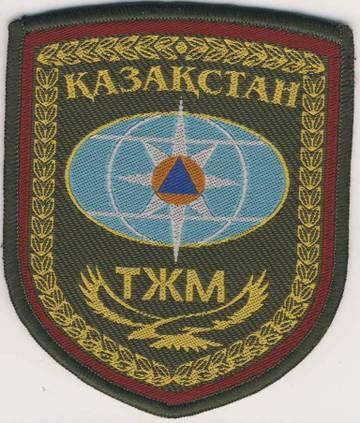 http://se.uploads.ru/t/fmvIy.jpg