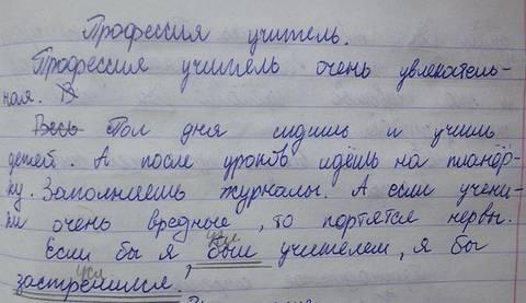 http://se.uploads.ru/t/fnTPd.jpg
