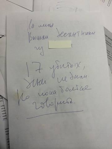 http://se.uploads.ru/t/fw97U.jpg