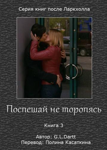 http://se.uploads.ru/t/fxQj4.jpg