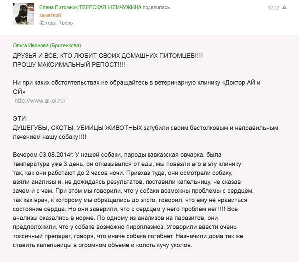 http://se.uploads.ru/t/g5Rcr.jpg