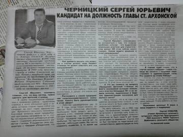 http://se.uploads.ru/t/gB8fD.jpg