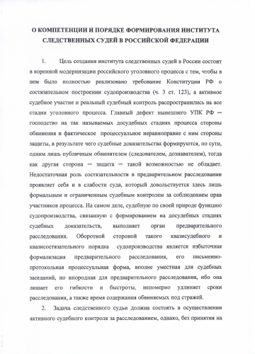 http://se.uploads.ru/t/gFQTa.png