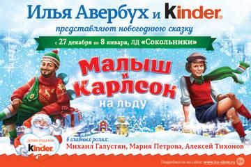 http://se.uploads.ru/t/gJixM.jpg