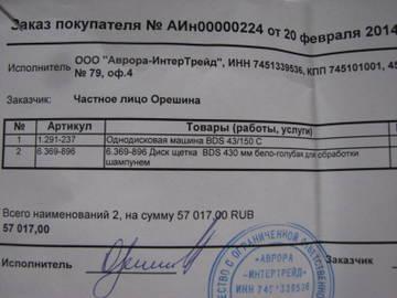 http://se.uploads.ru/t/gMsWF.jpg