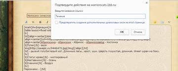 http://se.uploads.ru/t/gRYqE.png