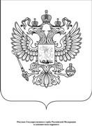 http://se.uploads.ru/t/gSUdy.jpg