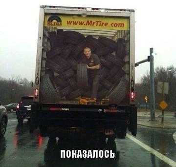 http://se.uploads.ru/t/gT6YS.jpg