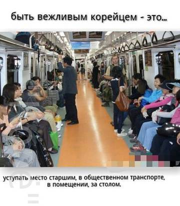 http://se.uploads.ru/t/gYMSN.jpg