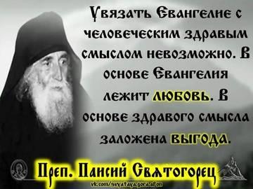http://se.uploads.ru/t/gYhob.jpg