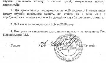 http://se.uploads.ru/t/gcC5j.jpg