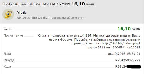 http://se.uploads.ru/t/gi1NQ.png