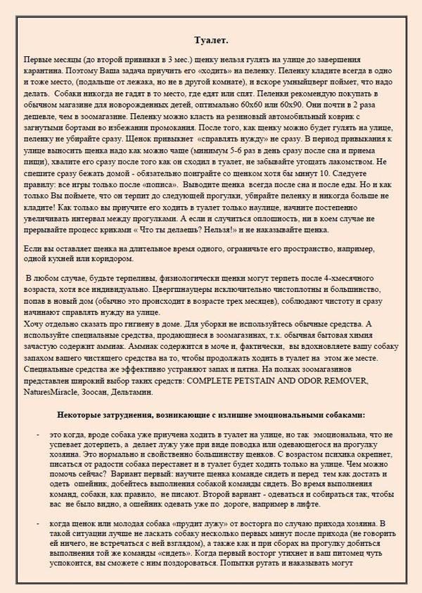 http://se.uploads.ru/t/gkPEo.jpg
