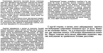 http://se.uploads.ru/t/gmk7Y.png