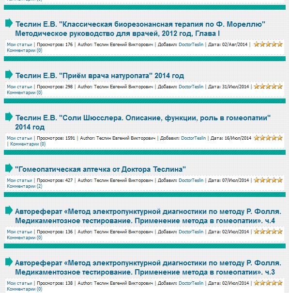 http://se.uploads.ru/t/gqbAn.png