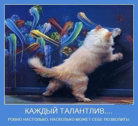 http://se.uploads.ru/t/gyRvo.jpg