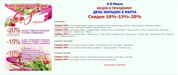 http://se.uploads.ru/t/gyYOG.png