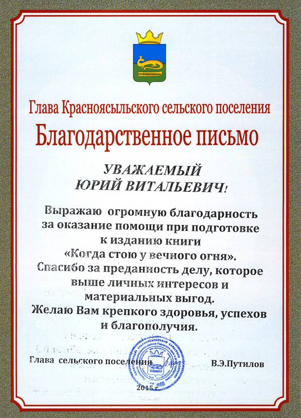 http://se.uploads.ru/t/h1SN3.jpg