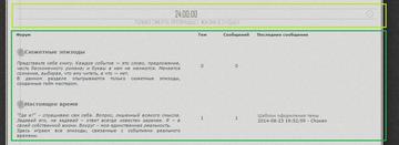 http://se.uploads.ru/t/h2q3b.png