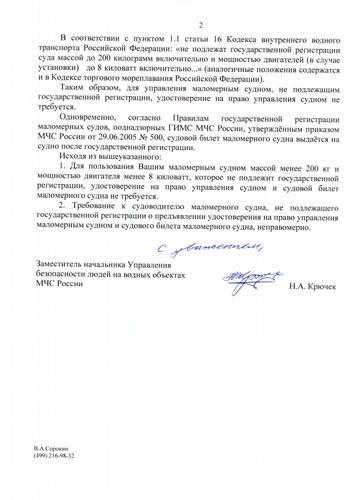http://se.uploads.ru/t/h7Uxo.jpg