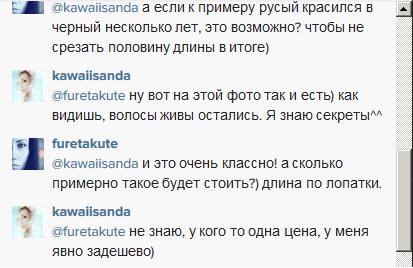 http://se.uploads.ru/t/h8K63.png