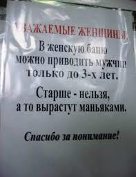 http://se.uploads.ru/t/hAF2n.jpg