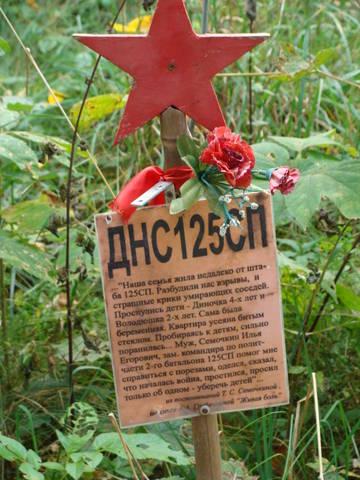 http://se.uploads.ru/t/hAc9W.jpg