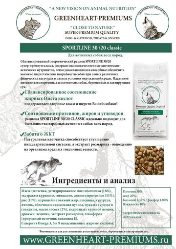 http://se.uploads.ru/t/hAl0o.jpg