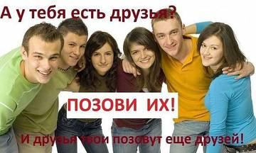 http://se.uploads.ru/t/hBJzc.jpg