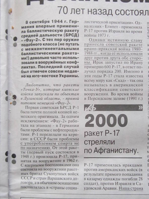 http://se.uploads.ru/t/hDyZL.jpg