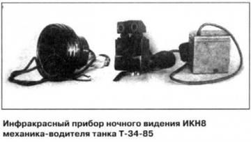 http://se.uploads.ru/t/hGUOa.jpg