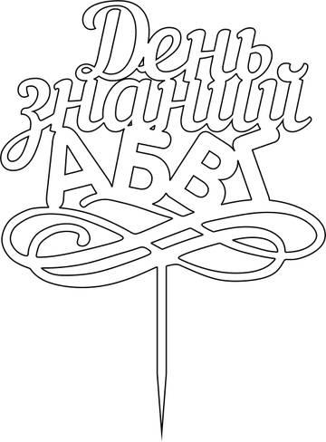 http://se.uploads.ru/t/hHiKR.jpg