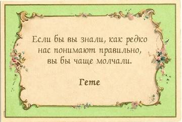 http://se.uploads.ru/t/hNLBa.jpg