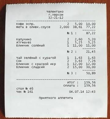 http://se.uploads.ru/t/hQ257.jpg