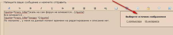http://se.uploads.ru/t/hQpYs.jpg