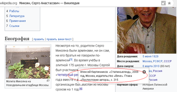 http://se.uploads.ru/t/hSYQb.png
